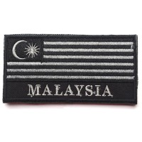 Malaysia Flag Velcro Patch