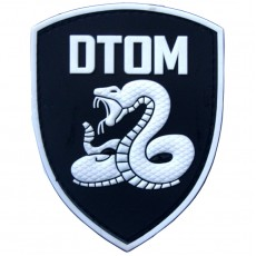 DTOM Don't Tread On Me Glow In Dark Silicon Velcro Patch - Black