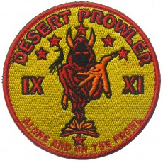Desert Prowler Alone And On The Prowl Velcro Patch