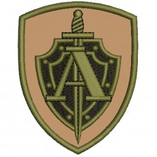 Alpha Spetsnaz Velcro Patch
