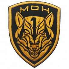 Medal of Honour AFO Wolfpack Velcro Patch - Yellow