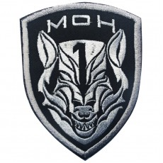 Medal of Honour AFO Wolfpack Velcro Patch - Black