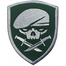Medal of Honour 75th Ranger Regiment Velcro Patch - OD Green