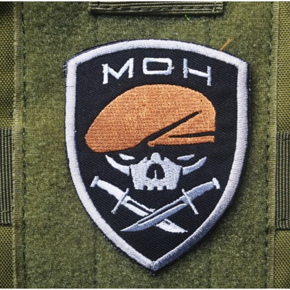 Medal of Honour 75th Ranger Regiment Velcro Patch - OD Green