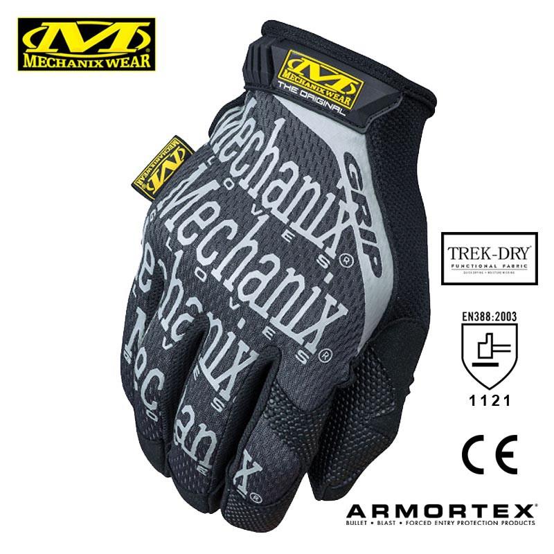 Mechanix Wear The Original® Grip Non-Slip Grip Glove